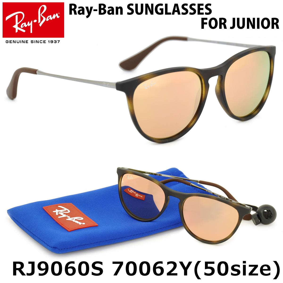 41c25acbf6 (Ray-Ban) sunglasses RJ9060S70062Y 50 size junior ERIKA Erika IZZY Junior  kids child RayBan Kids Playground