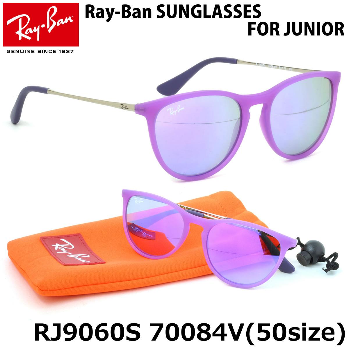 レイバン ジュニア サングラス Ray-Ban RJ9060S 70084V 50サイズ 子供用 レイバン RAYBAN ジュニア ERIKA エリカ IZZY Junior キッズ