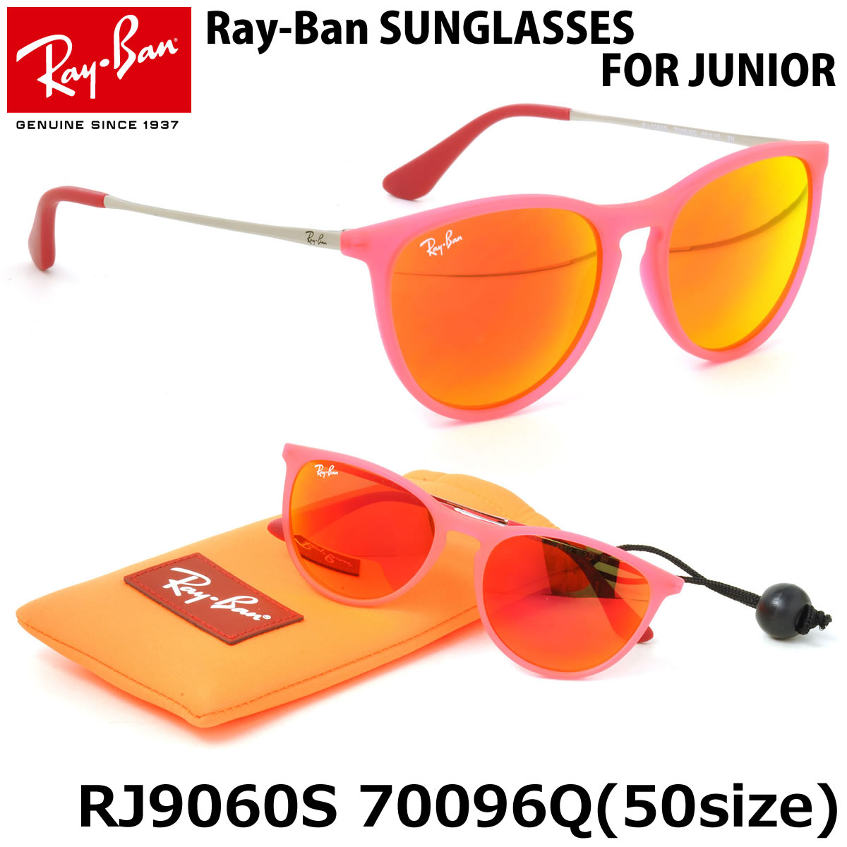 78aae2f96f RJ9060S grants nostalgic   Kool anywhere! I resized representative model  ERIKA of Ray-Ban for children and was born as IZZY! It is a very popular  line ...