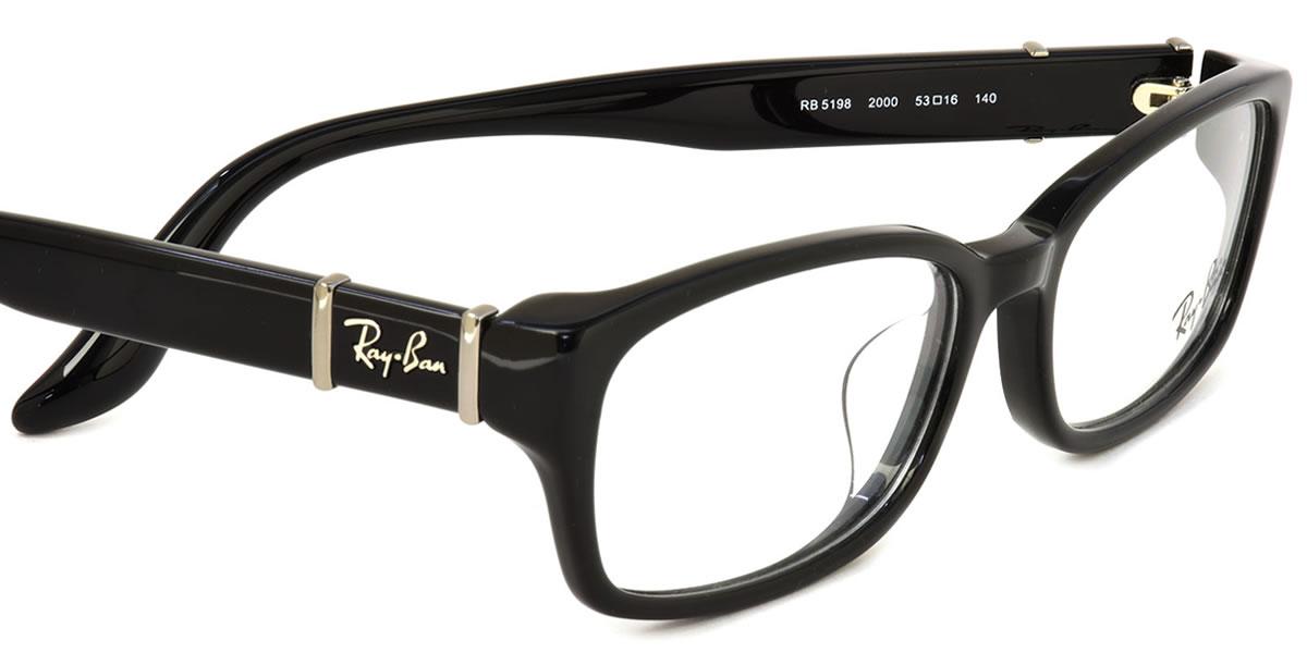 64b2075826 Optical Shop Thats  Ray-Ban RayBan RX5198 2000 glasses set (rx 5198 ...