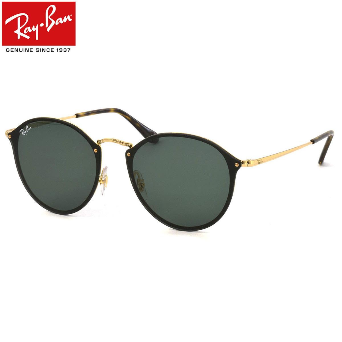 レイバン サングラス ブレイズ ラウンド Ray-Ban RB3574N 001/71 59サイズ レイバン RAYBAN BLAZE ROUND 00171 フラットレンズ べっ甲 べっこう メンズ レディース