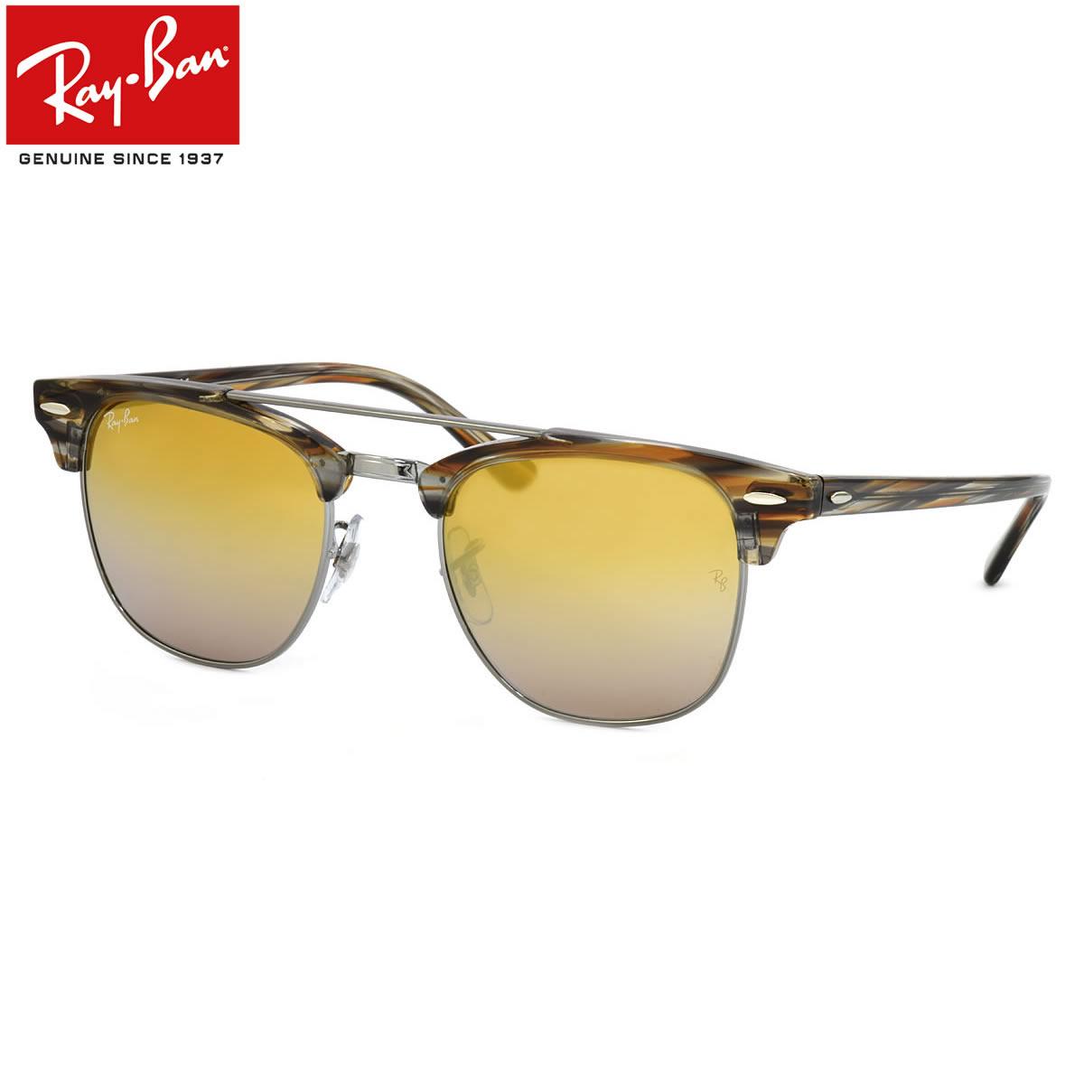 Ray-Ban レイバン サングラス RB3816 1238I3 51サイズ CLUBMASTER DOUBLE BRIDGE クラブマスター ダブルブリッジ スクエア サーモントブロー ダブルブリッジ ミラー レイバン RayBan メンズ レディース