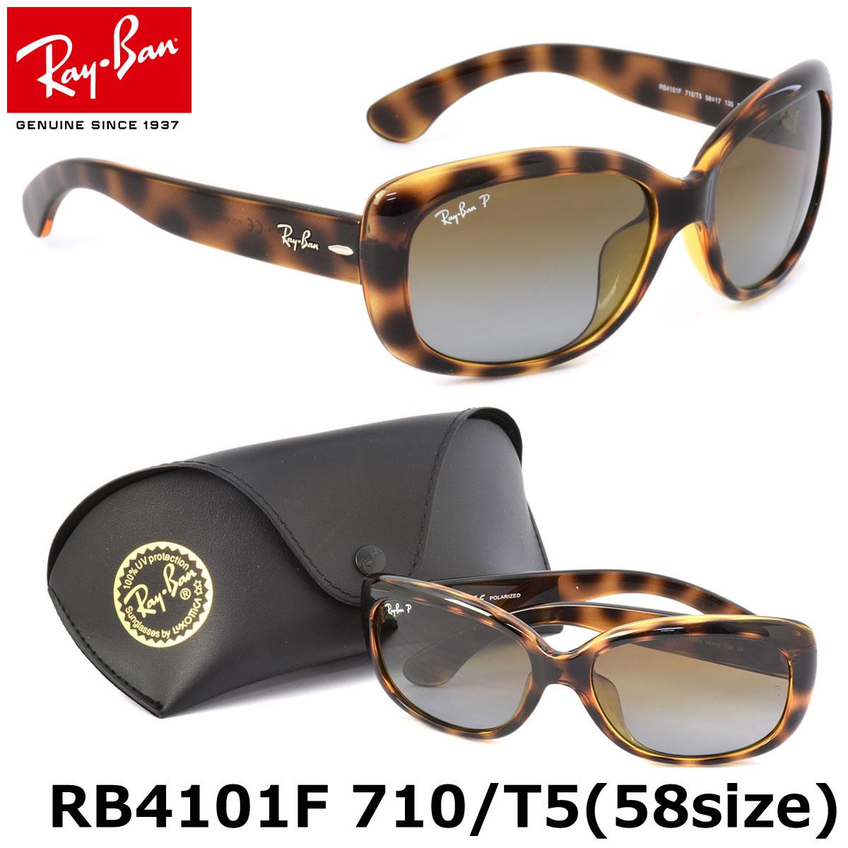 【10月30日からエントリーで全品ポイント20倍】レイバン サングラス ジャッキーオーRay-Ban RB4101F 710/T5 58サイズレイバン RAYBAN JACKIE OHHフルフィット 偏光 メンズ レディース