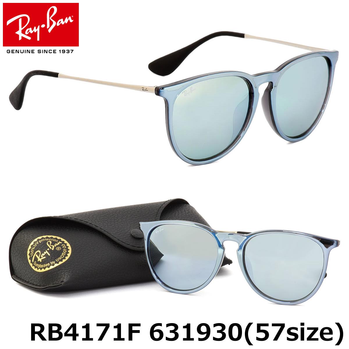 【10月30日からエントリーで全品ポイント20倍】レイバン サングラス ミラー エリカ Ray-Ban RB4171F 631930 57サイズ レイバン RAYBAN ERIKA FLASH LENSES 6319/30 ボストン 丸メガネ フルフィット メンズ レディース