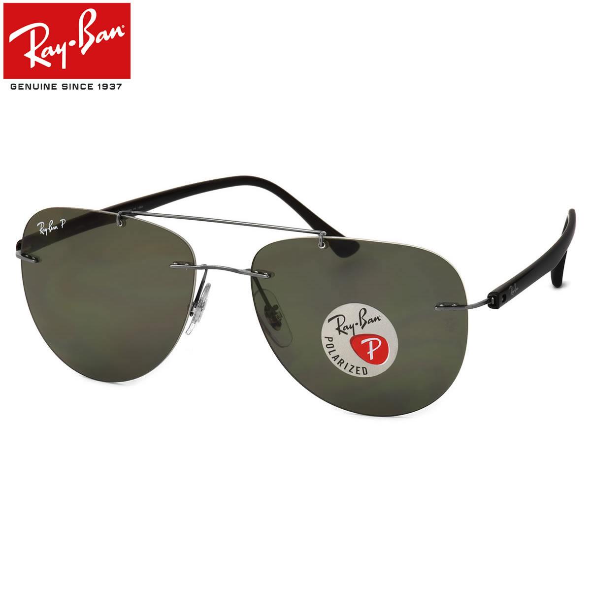 Ray-Ban レイバン サングラス RB8059 004/9A 57サイズ ティアドロップ パイロット 0049A ツーブリッジ ポラライズド 偏光サングラス 偏光レンズ ツーポイント レイバン RayBan メンズ レディース