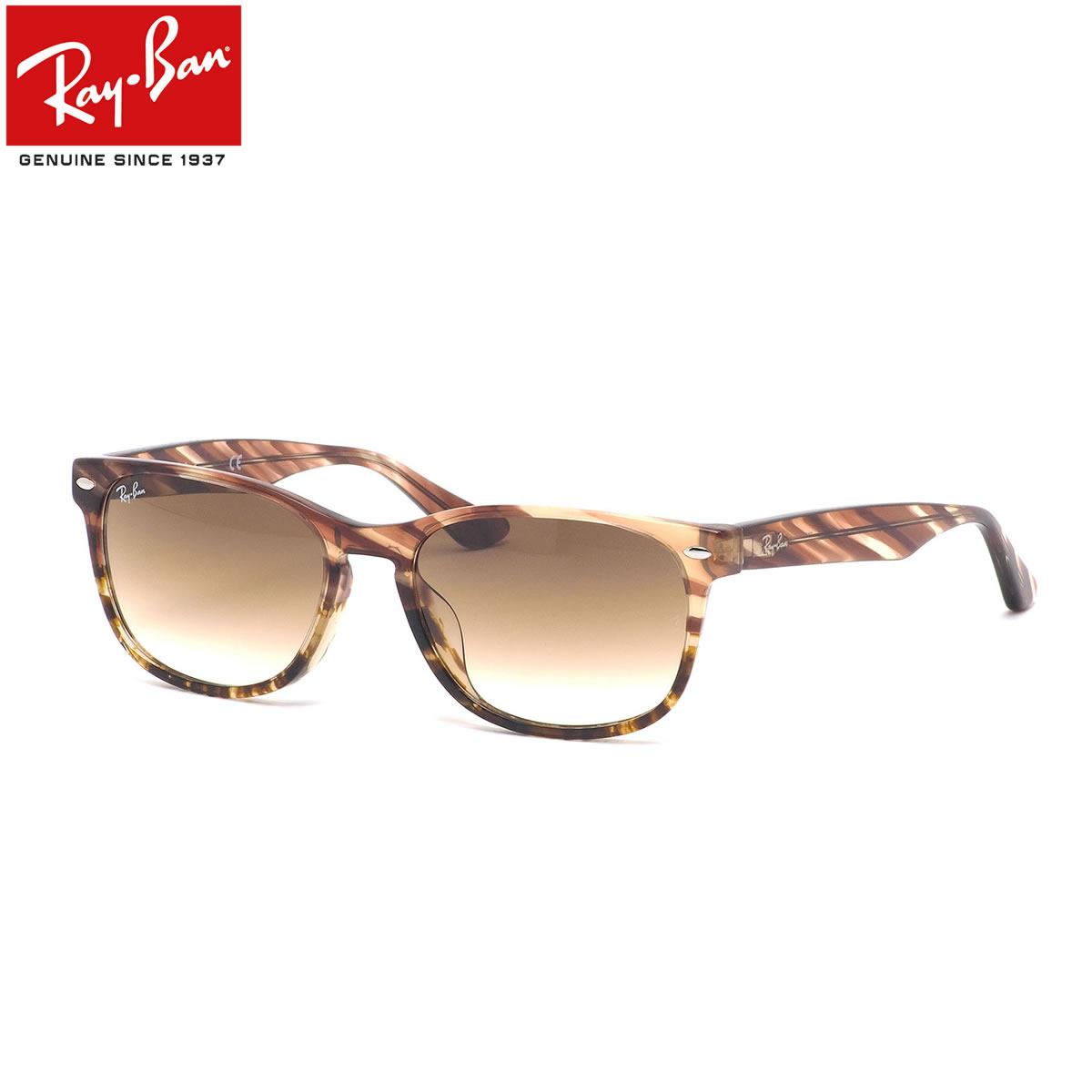 Ray-Ban レイバン サングラス RB2184F 125351 57サイズ バネ式蝶番 キーホールブリッジ フルフィット クリスタルグラディエントレンズ メンズ レディース