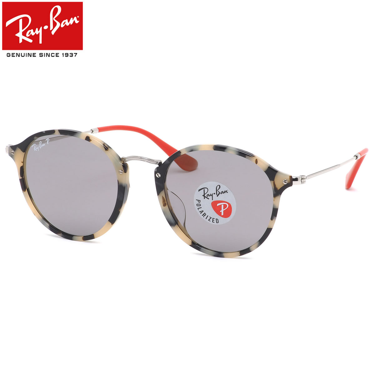 Ray-Ban レイバン サングラス RB2447F 1247P2 49サイズ 52サイズ ラウンド 丸サングラス ラウンドフレック ROUND FLECK フルフィット 偏光 ポララズド ライトカラー グレー メンズ レディース