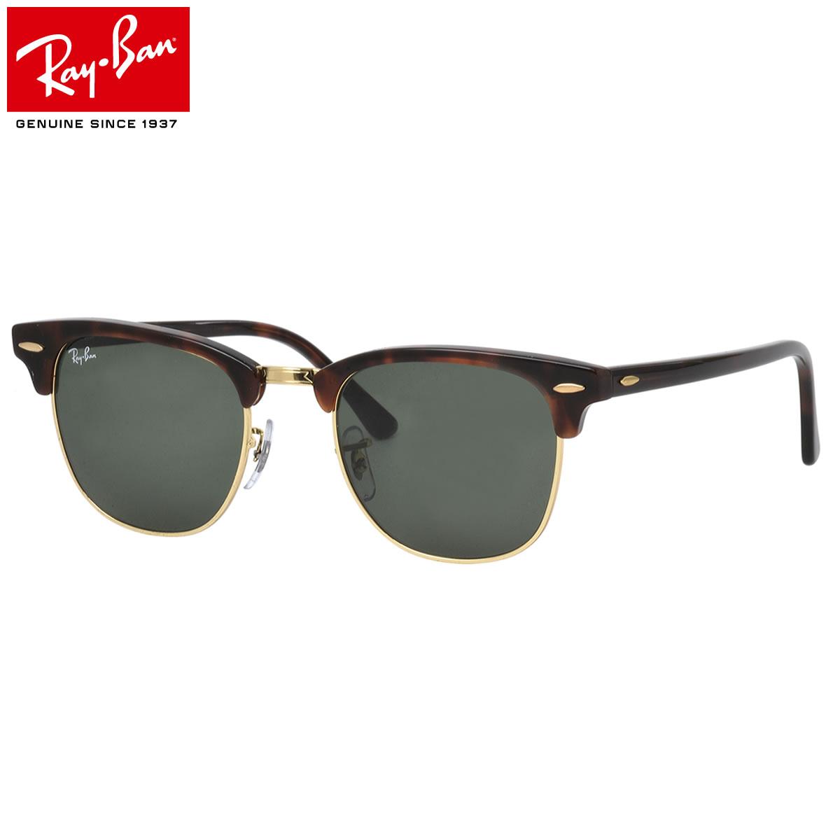 レイバン サングラス Ray-Ban RB3016 W0366 49サイズ 51サイズ
