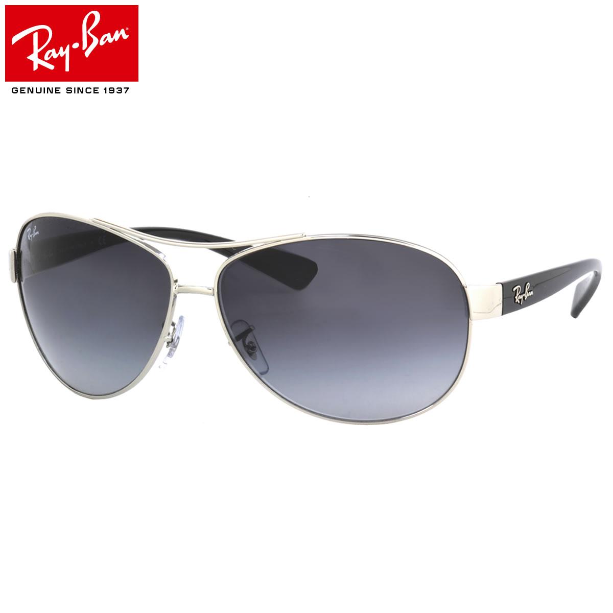 573e6e3412c Optical Shop Thats  Ray-Ban Sunglasses RB3386 003 8G 67size GENUINE ...