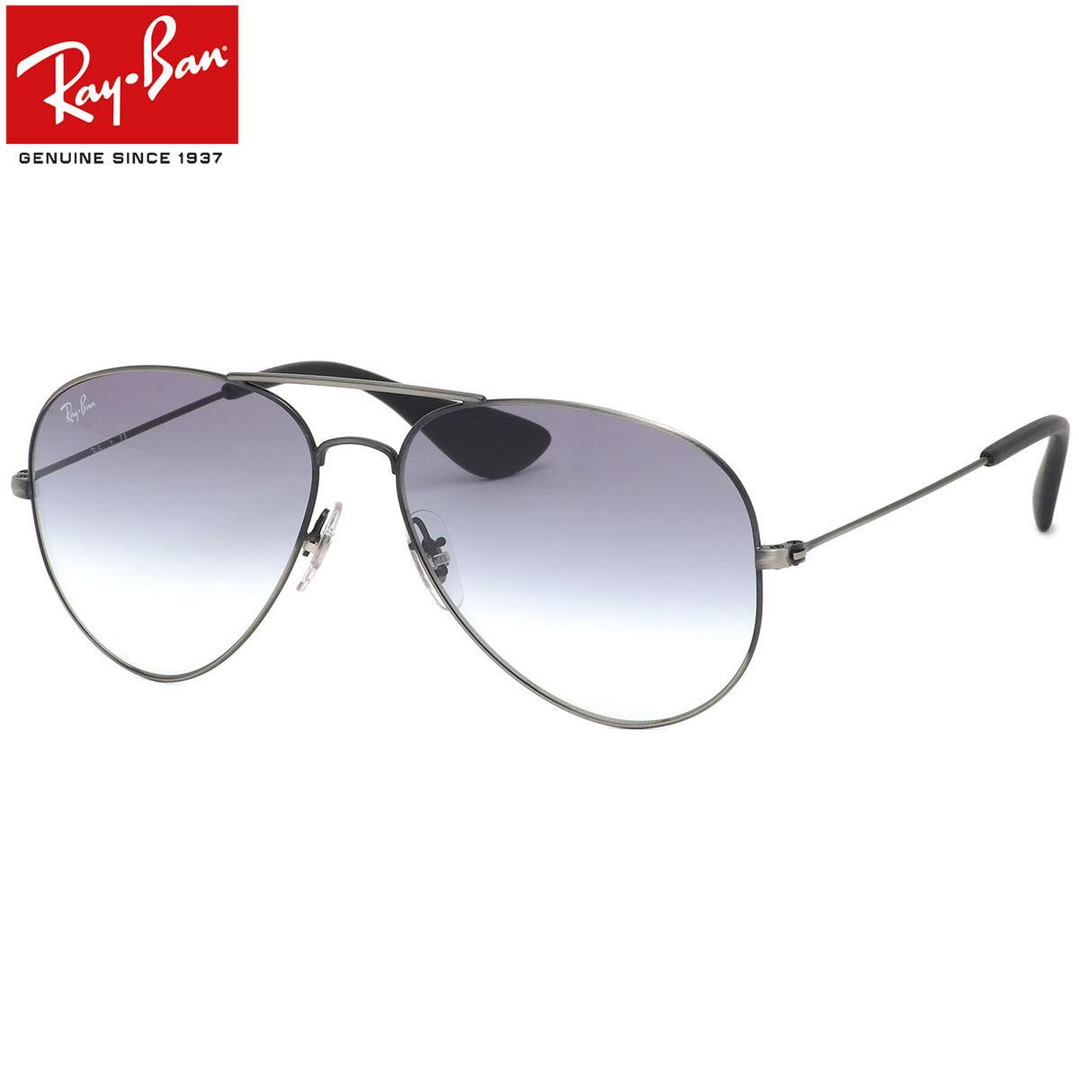レイバン サングラス Ray-Ban RB3558 913919 58サイズ AVIATOR アビエーター レディースモデル パイロット ティアドロップ RayBan ダブルブリッジ レトロ ブルー