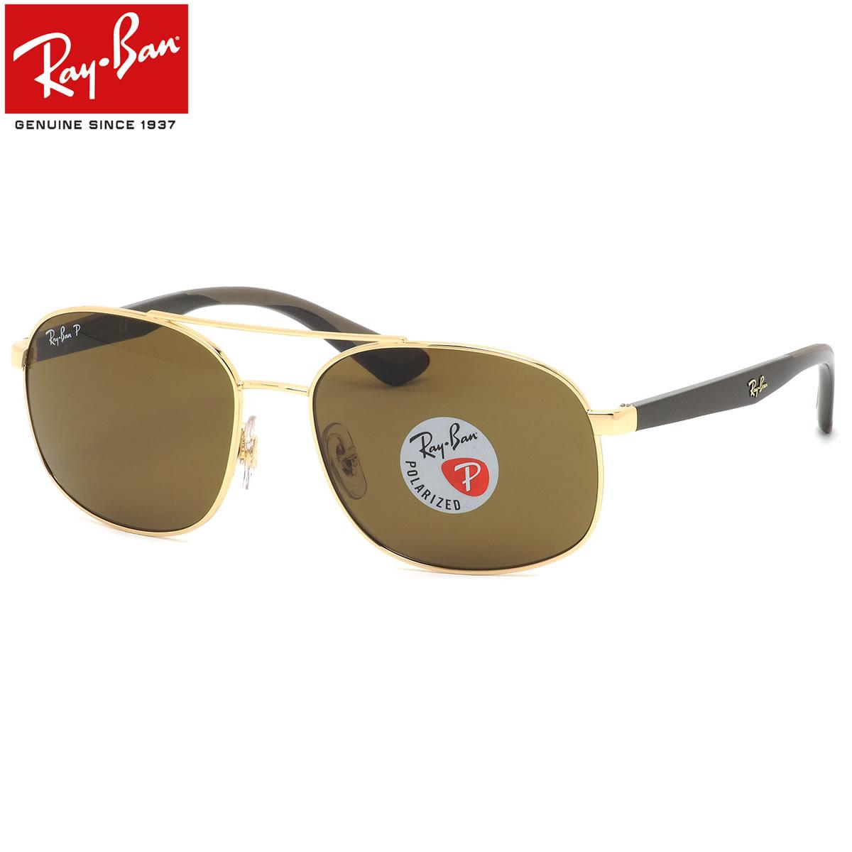 Ray-Ban レイバン サングラス RB3593 001/83 58サイズ ダブルブリッジ ツーブリッジ ラバー コンビネーション ブラウン 偏光 ポラライズド メンズ レディース