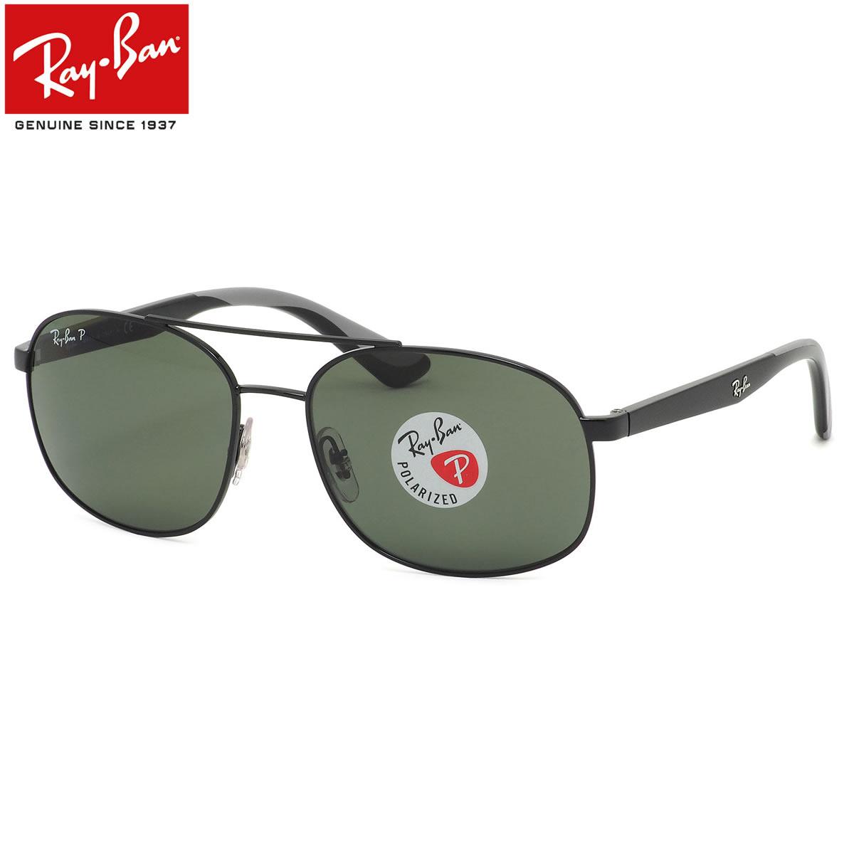 Ray-Ban レイバン サングラス RB3593 002/9A 58サイズ ダブルブリッジ ツーブリッジ ラバー コンビネーション ブラック 偏光 ポラライズド メンズ レディース