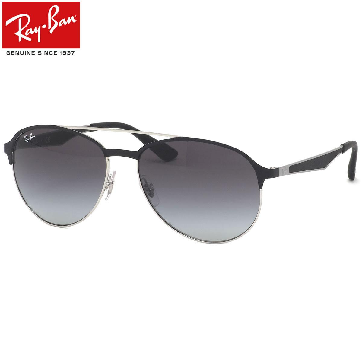 Ray-Ban レイバン サングラス RB3606 90918G 59サイズ ツーブリッジ ダブルブリッジ パイロット アビエーター シルバー マットブラック グラデーションレンズ グレー かっこいい おしゃれ メンズ レディース