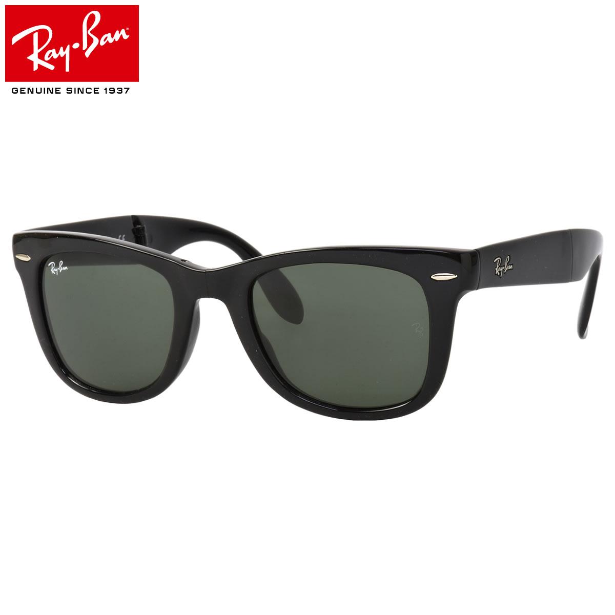 f3b3e3402c82a Ray-Ban sunglasses way Farrar folding Ray-Ban RB4105 601 50 size RAYBAN  WAYFARER FOLDING folding men gap Dis