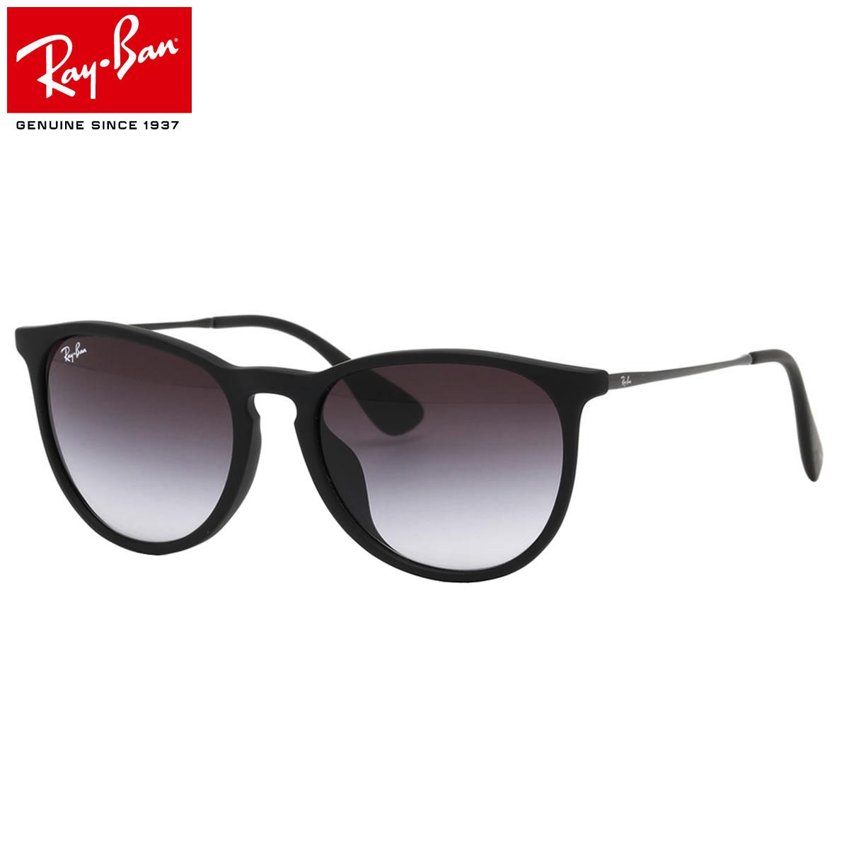 レイバン サングラス Ray-Ban RB4171F 622/8G 54サイズ ERIKA エリカ レディースモデル RayBan ボストン 丸メガネ フルフィット