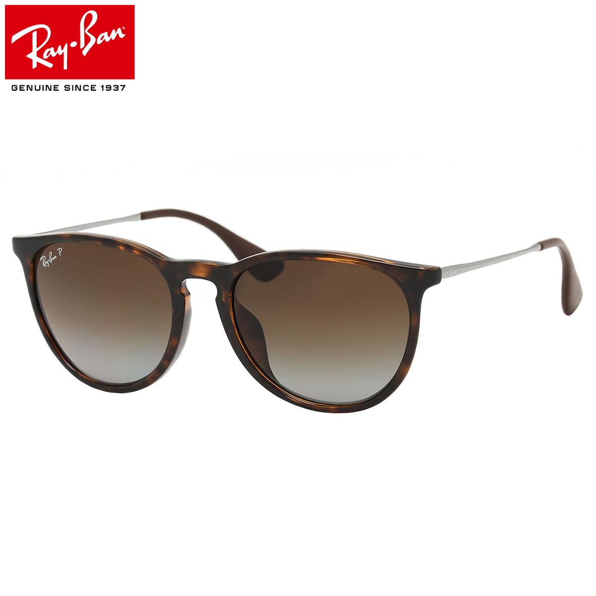レイバン 偏光サングラス Ray-Ban RB4171F 710/T5 54サイズ ERIKA エリカ レディースモデル RayBan ボストン 丸メガネ フルフィット