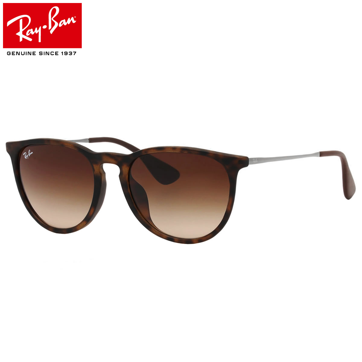 7e8be2ab3c3 Ray-Ban Sunglasses RB4171F 865 13 54size ERIKA FULL FIT (for Asian) GENUINE  NEW rayban ray ban