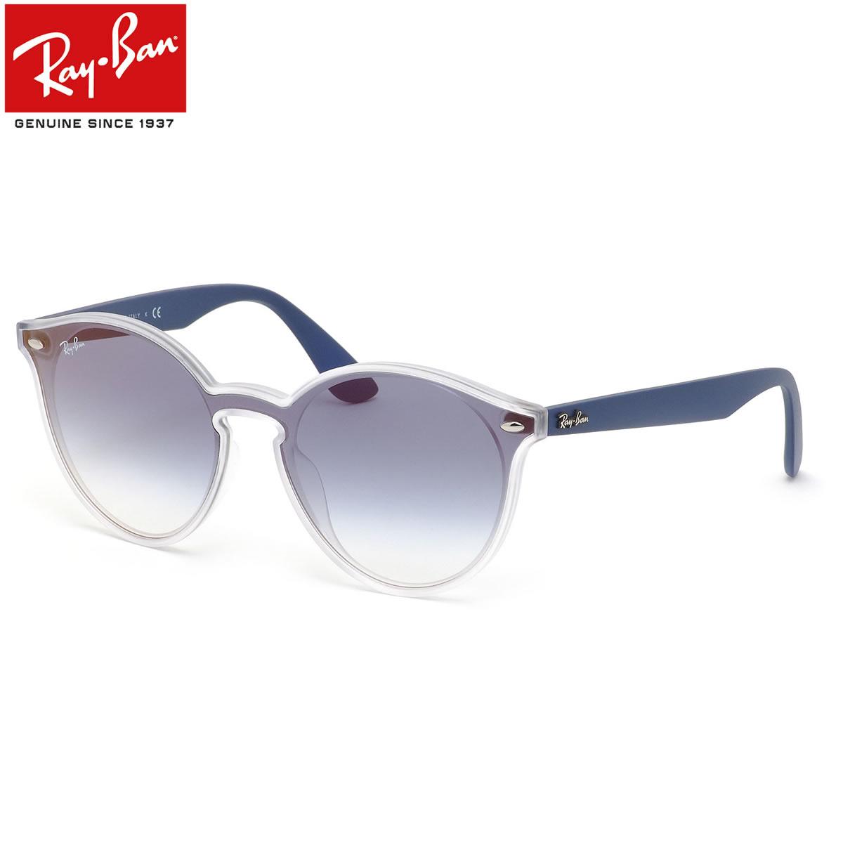 レイバン サングラス Ray-Ban RB4380NF 6356X0 139サイズ HIGHSTREET BLAZE ハイストリート ブレイズ レディースモデル RayBan 1枚レンズ フルフィット ブルー