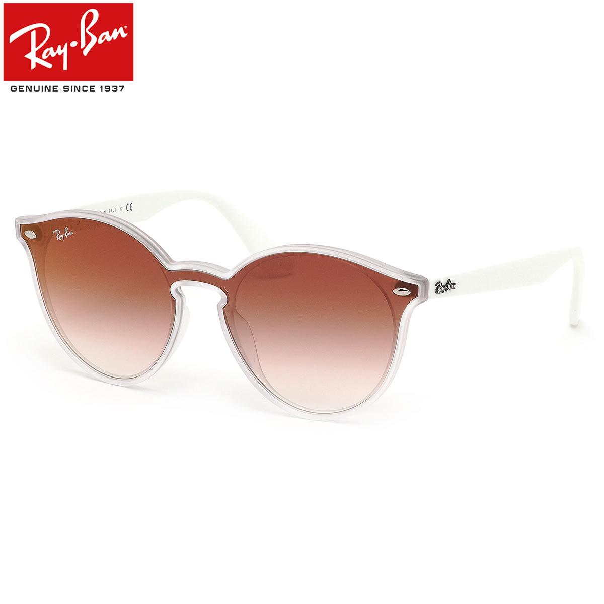 レイバン サングラス Ray-Ban RB4380NF 6357V0 139サイズ HIGHSTREET BLAZE ハイストリート ブレイズ レディースモデル RayBan 1枚レンズ フルフィット レッド