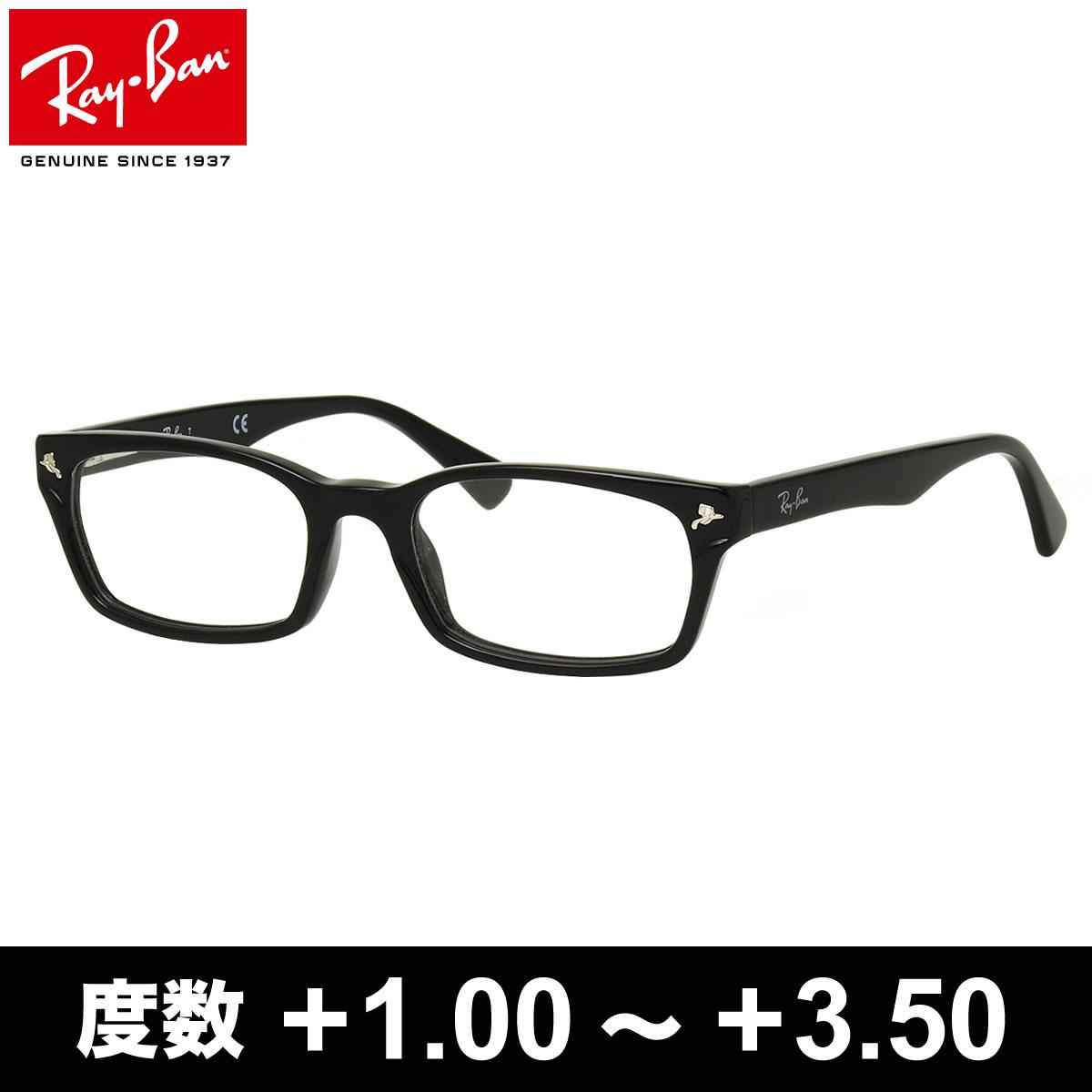 ほぼ全品ポイント15倍~最大34倍! レイバン スマート老眼鏡 +1.00~+3.50 非球面 紫外線カットブルーライトカット Ray-Ban メガネフレーム RX5017A 2000 52サイズ レイバン RAYBAN リーディンググラス あす楽対応 敬老の日 プレゼント シニアグラス 父の日 [OS]