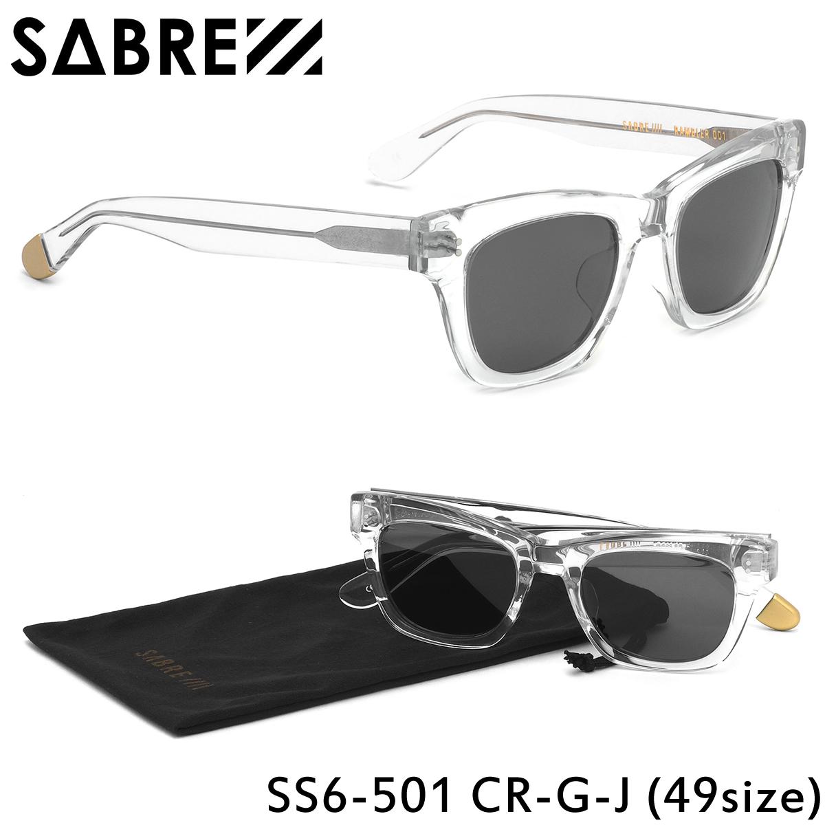 ほぼ全品ポイント15倍~20倍+15倍+2倍 セイバー SABRE サングラスSS6-501 CR-G-J 49サイズRAMBLER 001 ランブラー ウェリントン クラシック トレンドセイバー SABRE メンズ レディース