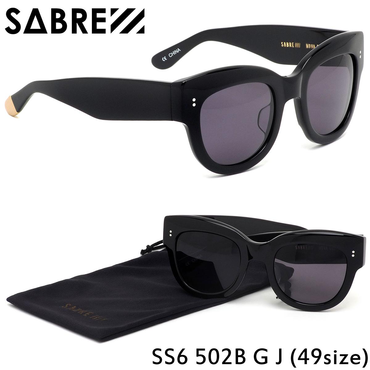 ポイント最大33倍 セイバー SABRE サングラスSS6-502 B-G-J 49サイズNOVA ノヴァ ブラック ボリューム セイバー SABRE メンズ レディース