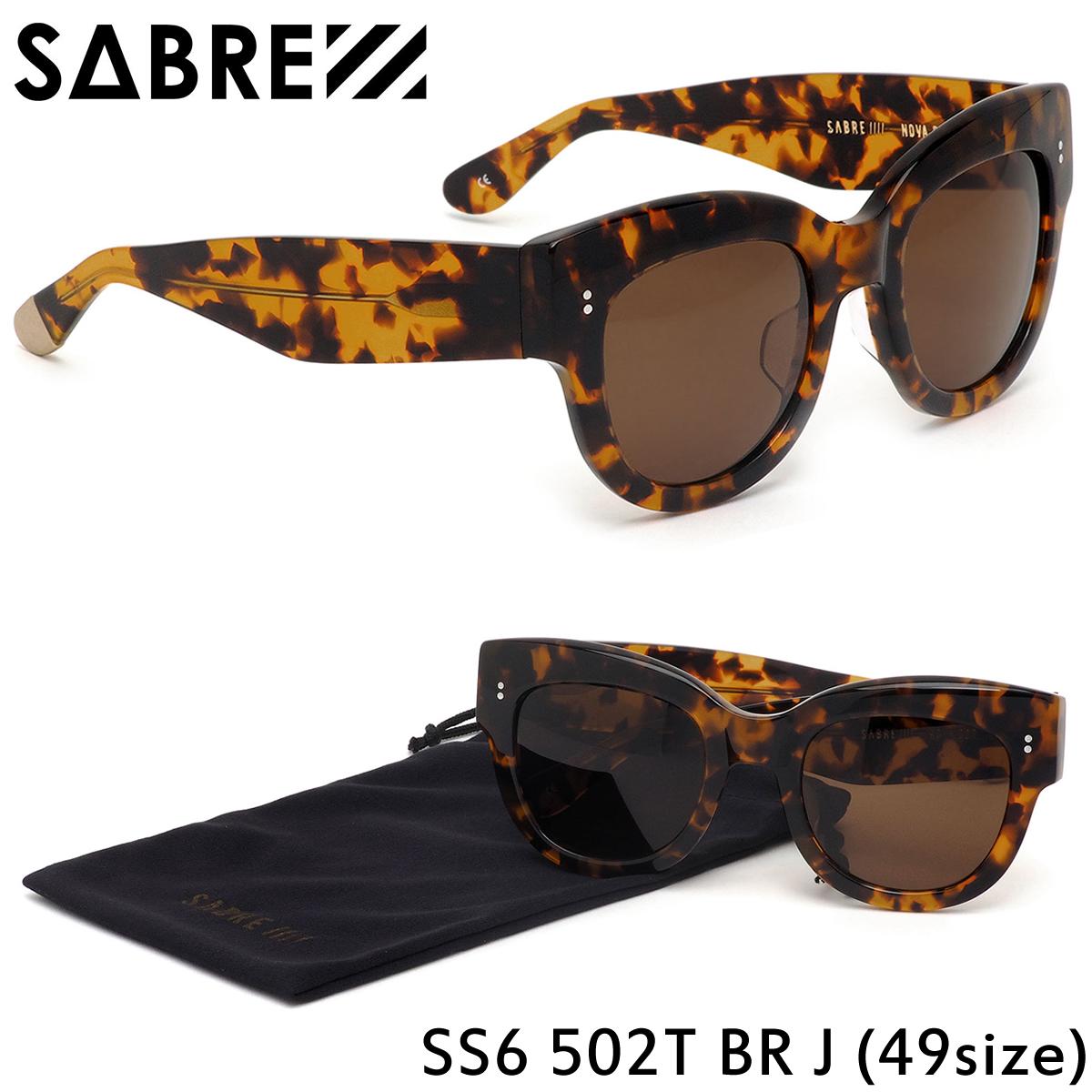 セイバー SABRE サングラス SS6-502 T-BR-J 49サイズ NOVA ノヴァ トータス べっこう ボリューム セイバー SABRE メンズ レディース