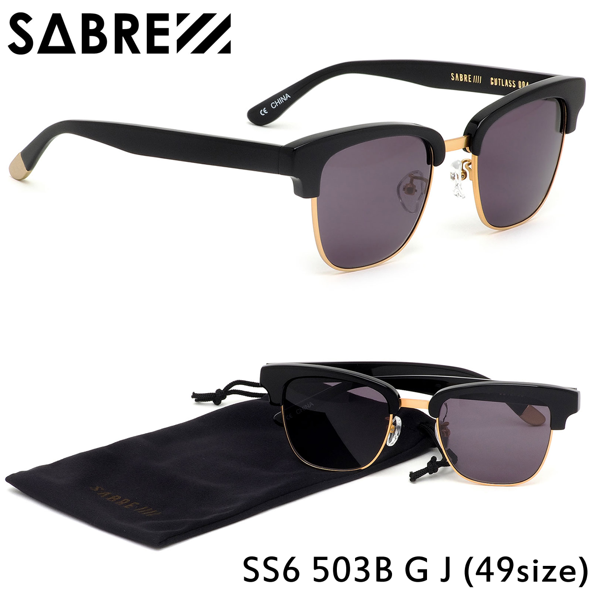 ポイント最大33倍 セイバー SABRE サングラスSS6-503 B-G-J 49サイズCUTLASS カトラス ブロー コンビネーションセイバー SABRE メンズ レディース