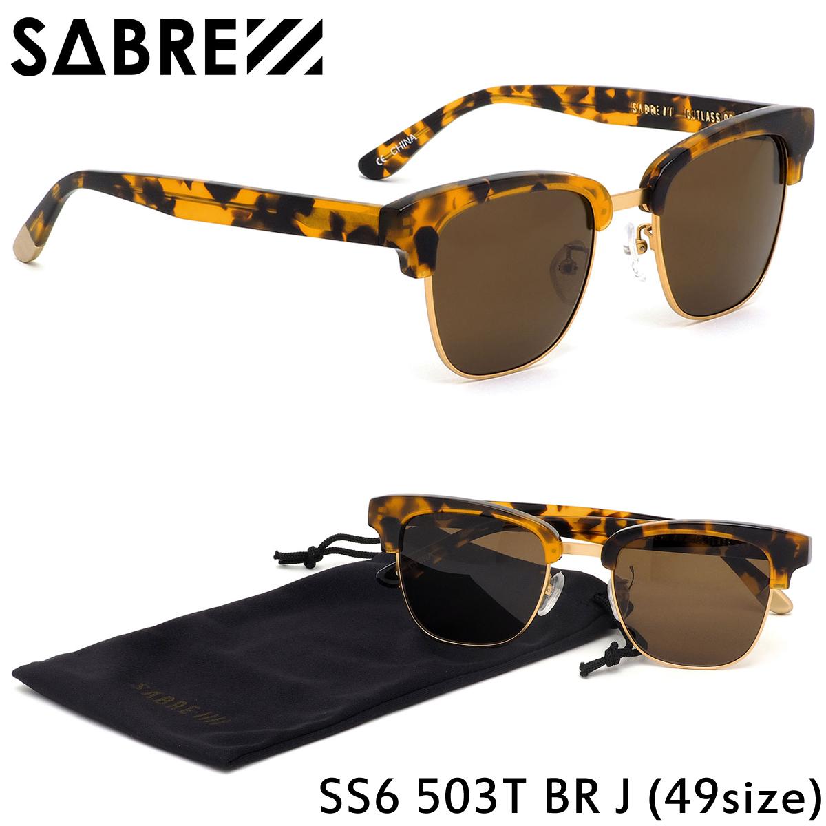 【10月30日からエントリーで全品ポイント20倍】セイバー SABRE サングラスSS6-503 T-BR-J 49サイズCUTLASS カトラス ブロー コンビネーションセイバー SABRE メンズ レディース