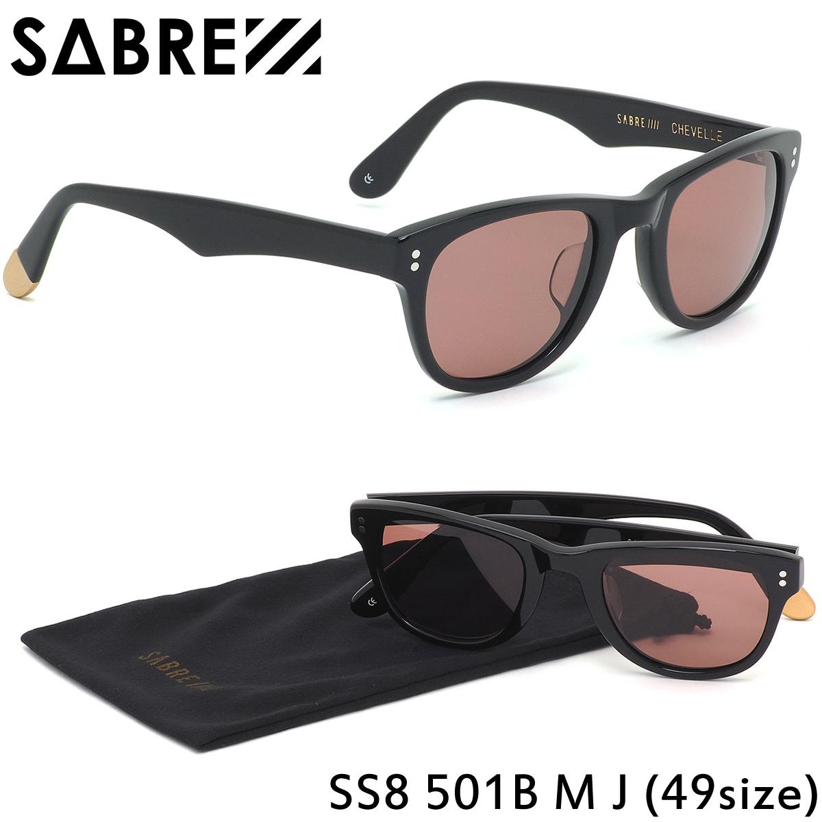 セイバー SABRE サングラス SS8-501 B-M-J 49サイズ CHEVELLE シェヴェル ウェリントン シンプル モダン ヴィンテージ トレンド メンズ レディース
