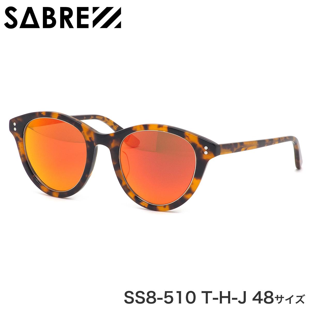 セイバー SABRE サングラス SS8-510 T-H-J 48サイズ メンズ レディース