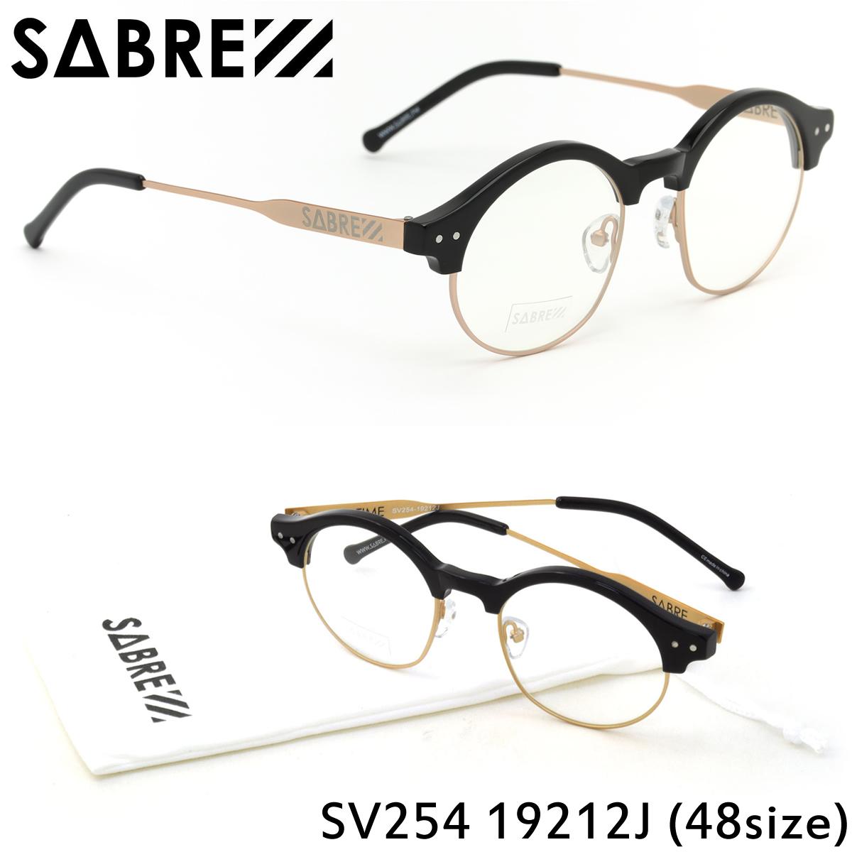 【10月30日からエントリーで全品ポイント20倍】【SABRE】(セイバー) サングラス SV254 19212J 48サイズ JAZZTIME ジャズタイム 丸メガネ ハンドメイド ボストン セイバー SABRE メンズ レディース