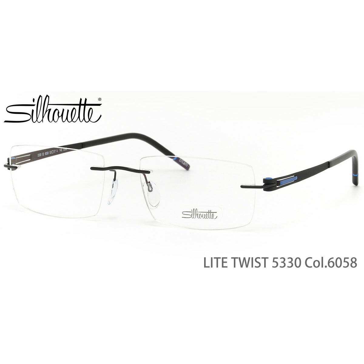 轮廓眼镜灯扭摆5330 52 6058 53尺寸Silhouette LITE TWIST UV cut式样没镜片的眼镜透镜免费人分歧D