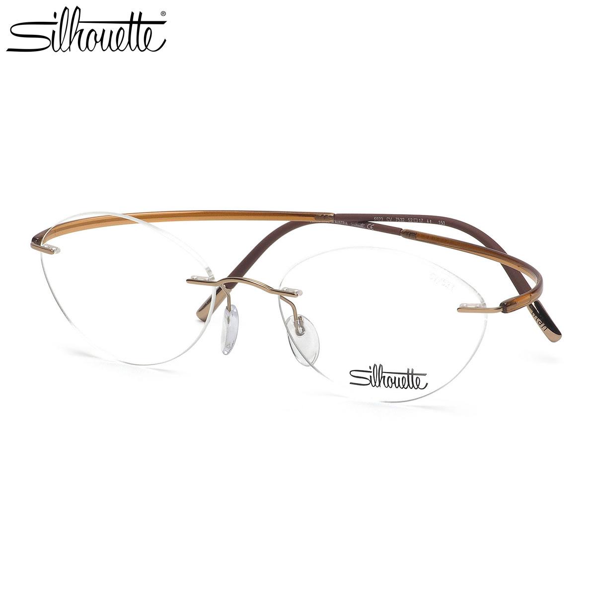 シルエット Silhouette メガネ 5523/CV 7532 52サイズ 伊達メガネレンズ無料 メンズ レディース