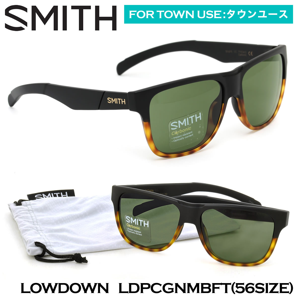 0b645217c2 (Smith Optics) LOWDOWN sunglasses LDPCGNMBFT 56 size Wellington  polycarbonate lens sticker Smith Optics SMITH OPTICS smith optics lodown  men s women s