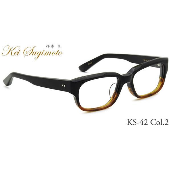 ほぼ全品ポイント15倍~20倍+15倍+2倍 【Kei Sugimoto メガネ】杉本圭 メガネフレーム KS-42 2【あす楽対応】