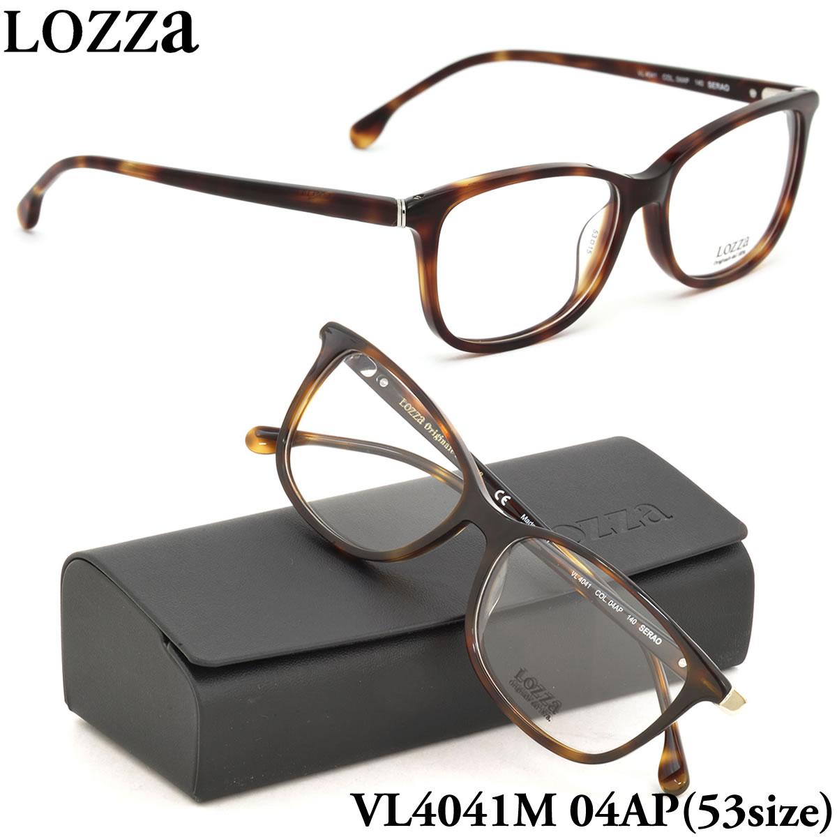 ほぼ全品ポイント15倍~最大34倍+2倍! 【LOZZA】ロッツァ 眼鏡 メガネ フレーム VL4041M 04AP 53サイズ SERAO ボストン メンズ レディース