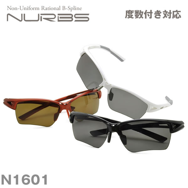 【10月30日からエントリーで全品ポイント20倍】N1601 Nurbs(ヌーブス)お度数付きスポーツサングラス