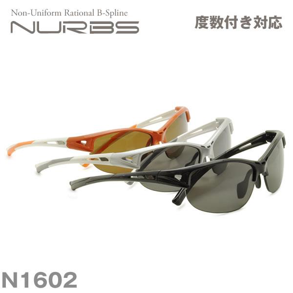 ほぼ全品ポイント15倍~最大43倍+3倍!お得なクーポンも! N1602 Nurbs(ヌーブス)お度数付きスポーツサングラス
