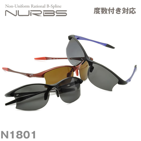 N1801 Nurbs ヌーブス お度数付きスポーツサングラス