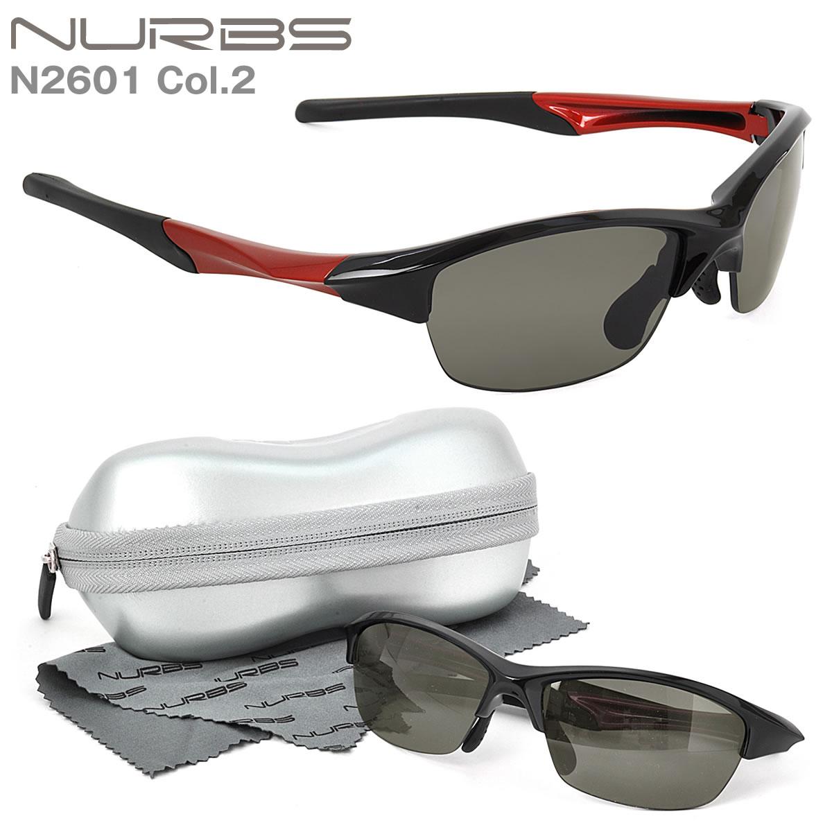 N2601 C2 Nurbs ヌーブス お度数付きスポーツサングラス