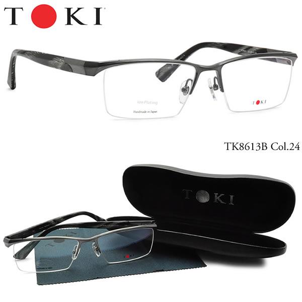 ほぼ全品ポイント15倍~最大43倍+3倍!お得なクーポンも! TOKI(時-トキ-) メガネフレーム TK8613 24:日本が世界に誇る増永眼鏡の最高峰、世界中のエグゼクティブが愛するメガネ。