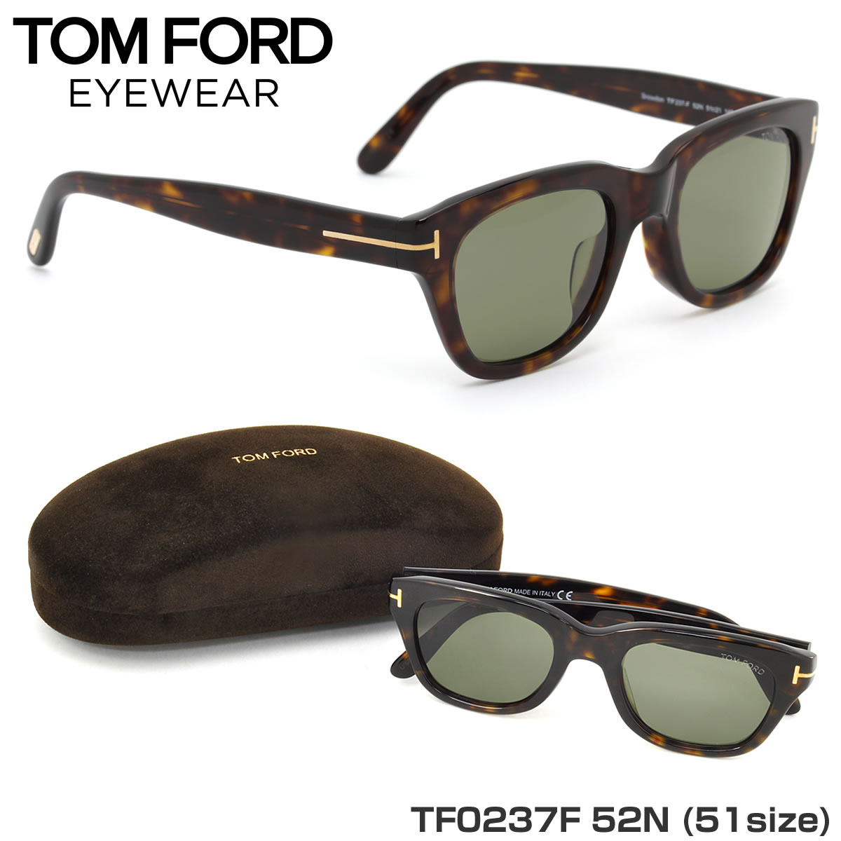 Optical Shop Thats Tom Ford Size Snowdon Model