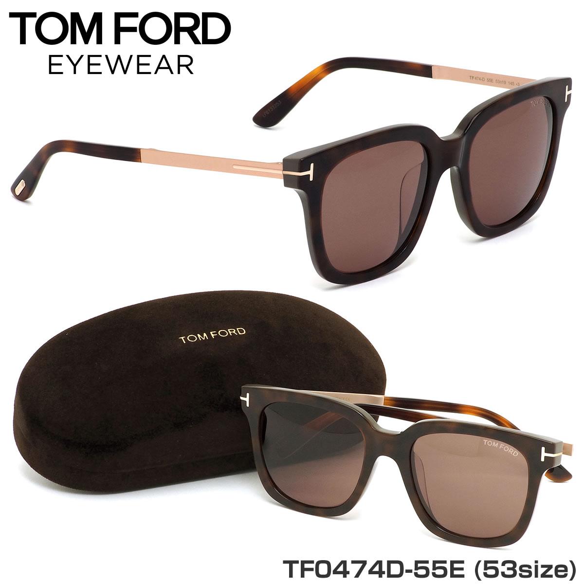 ポイント最大42倍!!お得なクーポンも !! TOM FORD トムフォード サングラスTF0474D 55E 53サイズTOMFORD 日本設計モデルトムフォードTOMFORD メンズ レディース