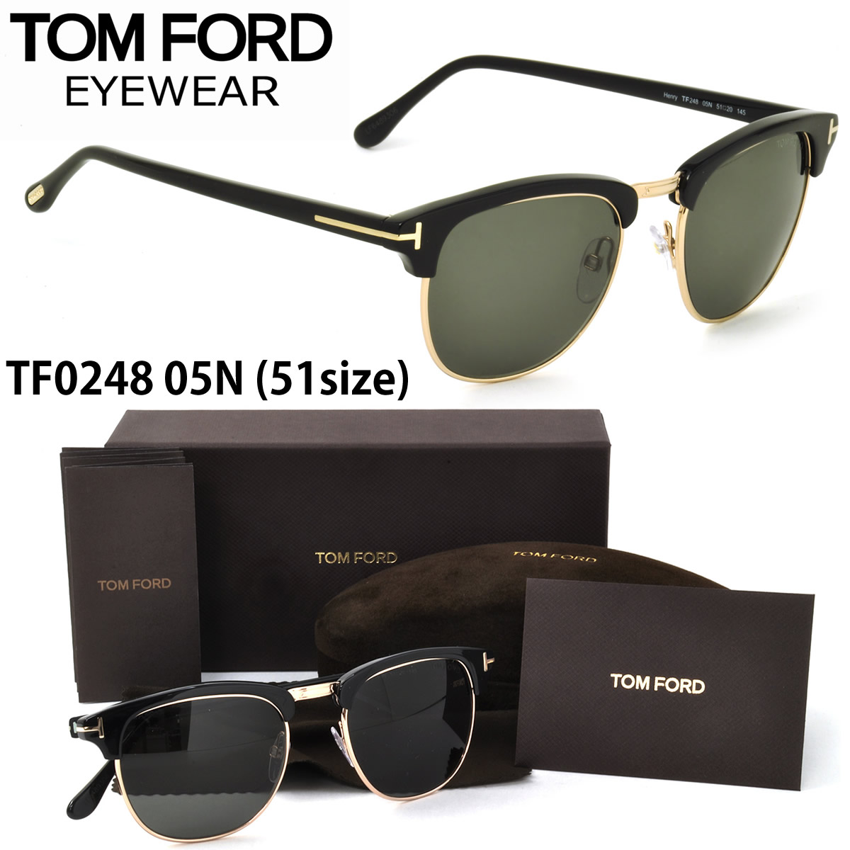 937fa18d3770a (TOM FORD) sunglasses TF0248 05N 51 size TOMFORD Henry HENRY FT0248 men gap  Dis
