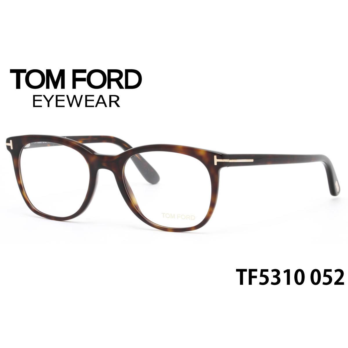 【10月30日からエントリーで全品ポイント20倍】【トムフォード】(TOM FORD) メガネ TF5310 052 52サイズ TOMFORD FT5310 セルシール1個サービス メンズ レディース