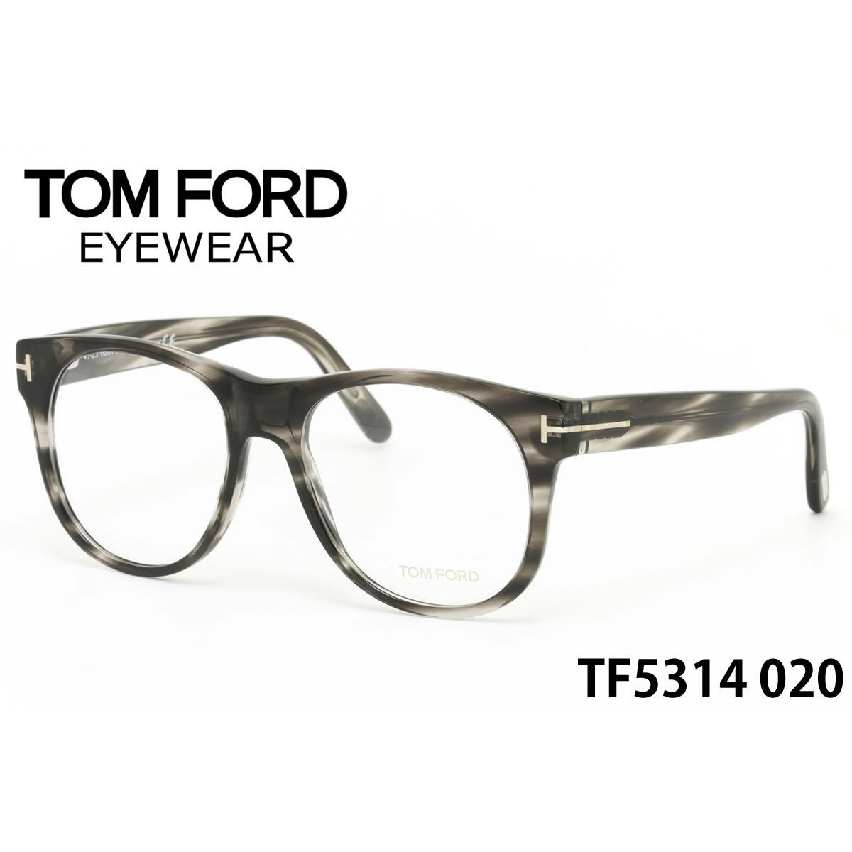 ほぼ全品ポイント15倍~最大43倍+3倍!お得なクーポンも! 【トムフォード】(TOM FORD) メガネ TF5314 020 55サイズ TOMFORD FT5314 セルシール1個サービス メンズ レディース