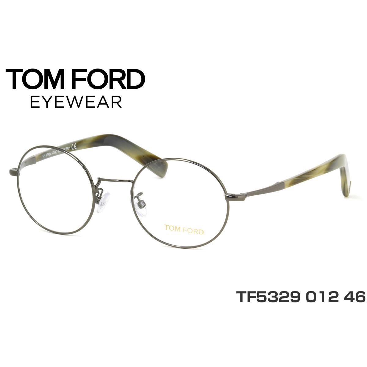 トムフォード TOM FORD メガネ TF5329 012 46サイズ TOMFORD FT5329/V ラウンド 丸メガネ メンズ レディース