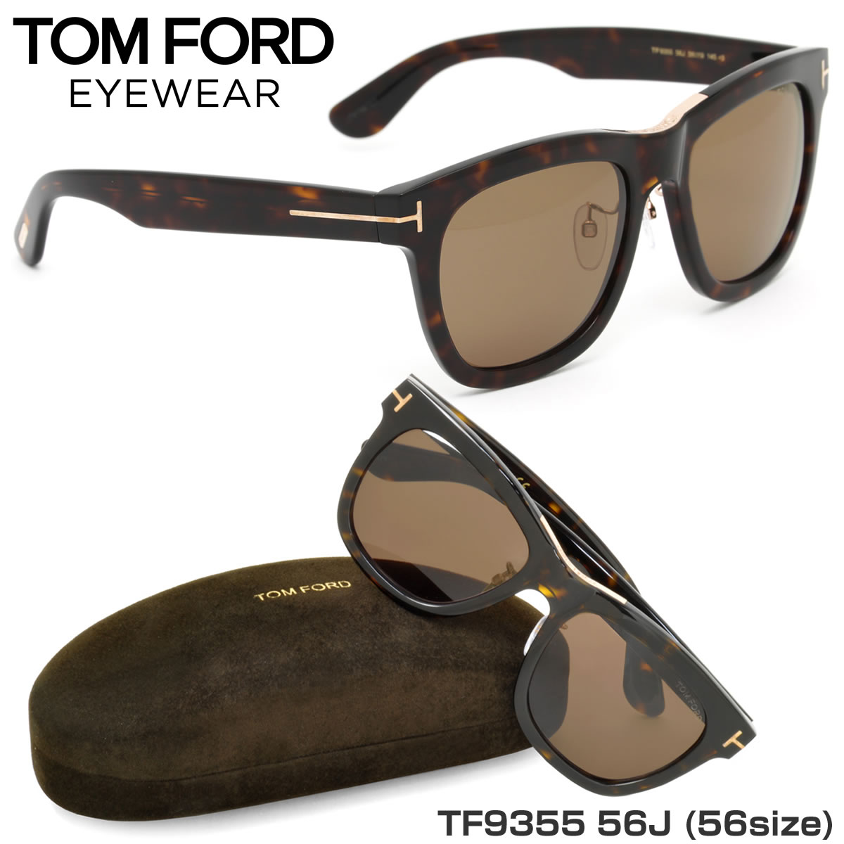 116af79e6e (TOM FORD) sunglasses TF9355 56 J 56 size Wellington TOMFORD Ford FT9355 s  men s women s
