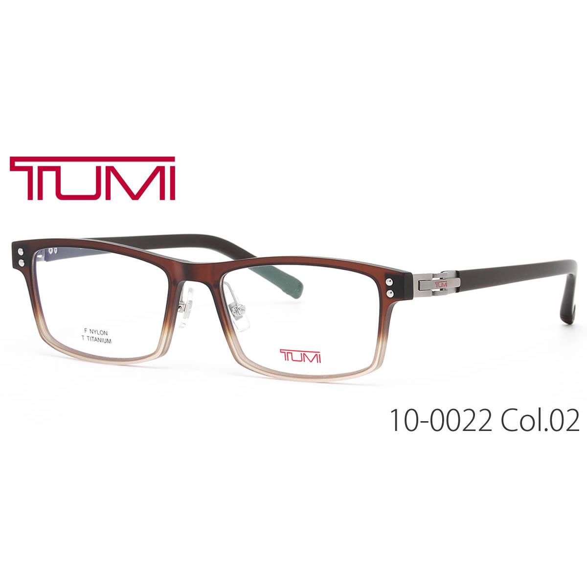 【10月30日からエントリーで全品ポイント20倍】トゥミ メガネ 10-0022 02 54サイズ TUMI ビジネスバッグで人気のブランド メンズ